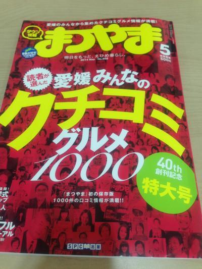 IMG_1986_convert_20140427202300.jpg