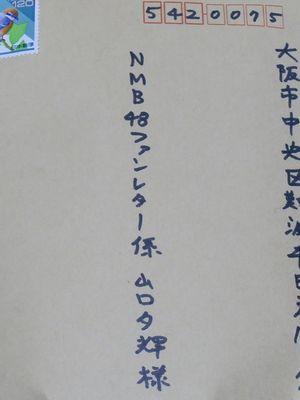 2935ゆっぴ (18)