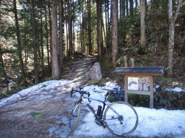 馬篭峠北の石畳
