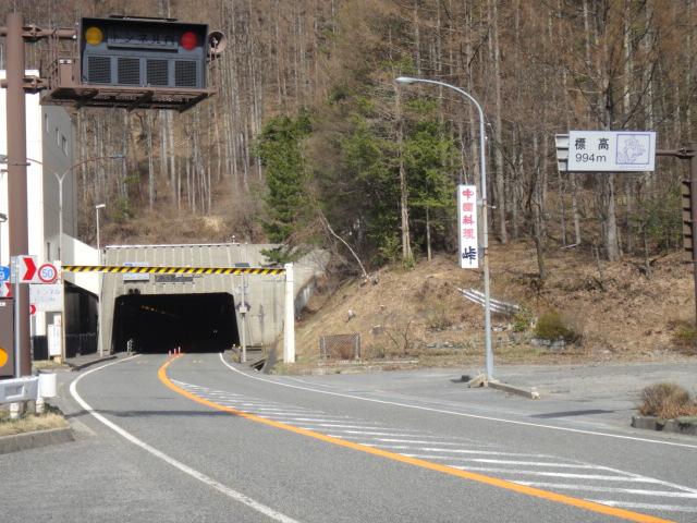 新鳥居トンネル