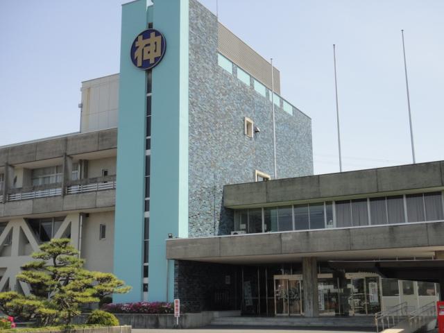 神戸町役場