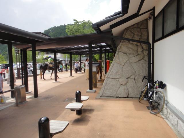 道の駅平谷