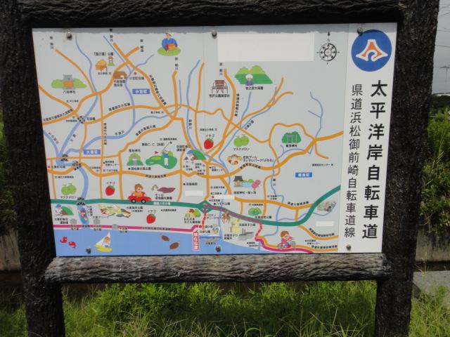 地図 もうすぐ