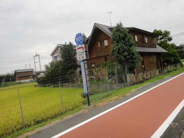 県道601