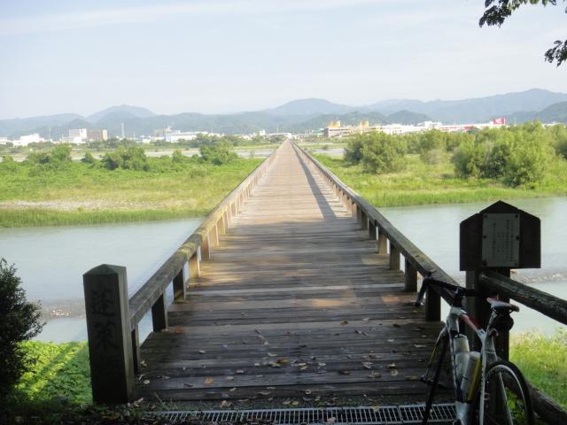 蓬莱橋右岸