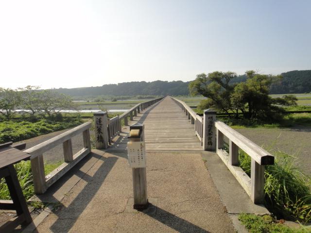 蓬莱橋左岸