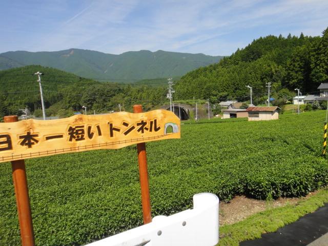 日本一短いトンネル?