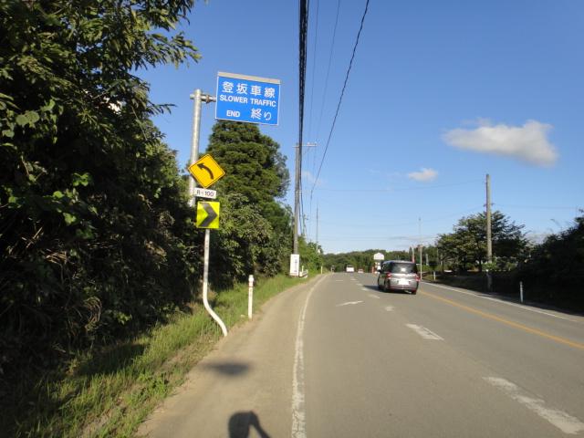 R359 登坂車線