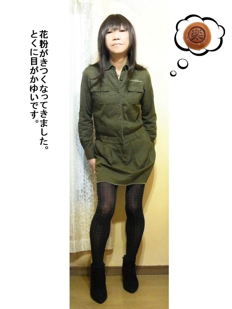 BeF51892a.jpg