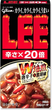 Lee20.jpg