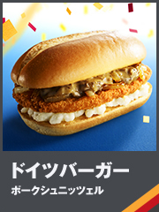 burger2_ov.jpg