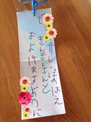20140701132010846.jpg