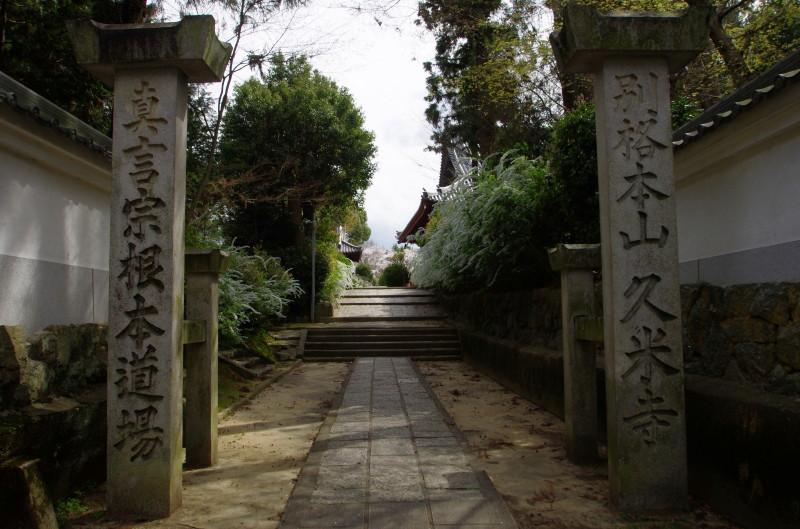 久米寺山門