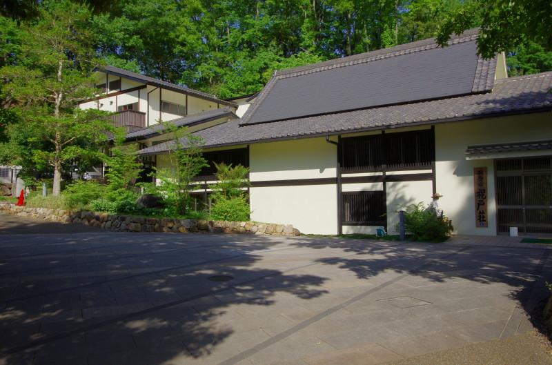 ふぐり山遊歩道13 祝戸荘