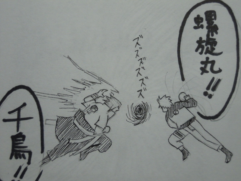漫画 村 ナルト 64