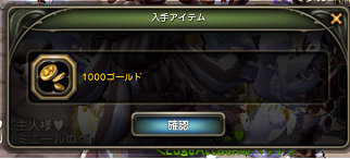1000G2.png