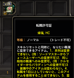 tensyoku1.png