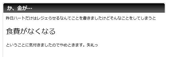 Baidu IME_2014-4-6_21-19-0