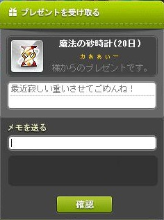 Maple140226_093914.jpg