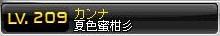 Maple140301_001453.jpg