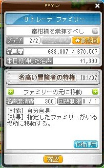 Maple140304_231412.jpg