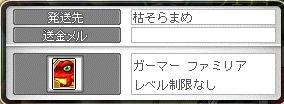 Maple140310_112436.jpg