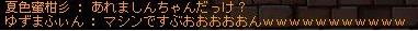 Maple140310_153051.jpg