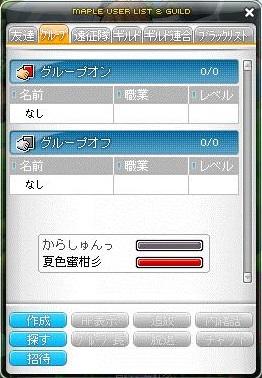 Maple140317_001414.jpg