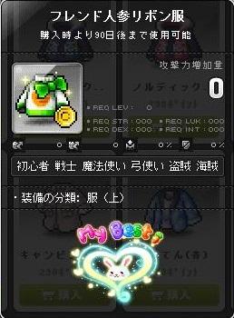 Maple140401_090147.jpg