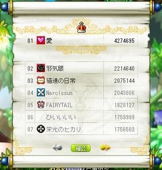 Maple140406_202601.jpg