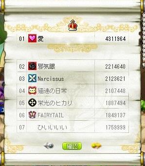Maple140409_020348.jpg