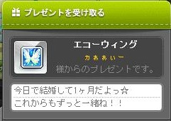 Maple140410_000047.jpg