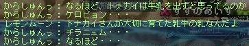 Maple140417_011705.jpg
