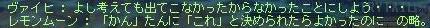 Maple140417_012011.jpg