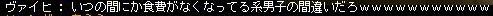 Maple140429_220050.jpg