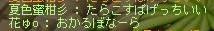 Maple140503_193010.jpg