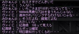 Maple140503_225411.jpg