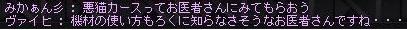 Maple140503_225552.jpg