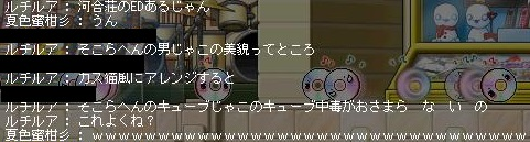 Maple140506_223024.jpg