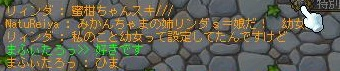 Maple140511_230111.jpg