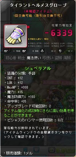 Maple140513_224952.jpg