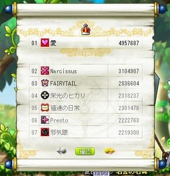 Maple140529_234530.jpg