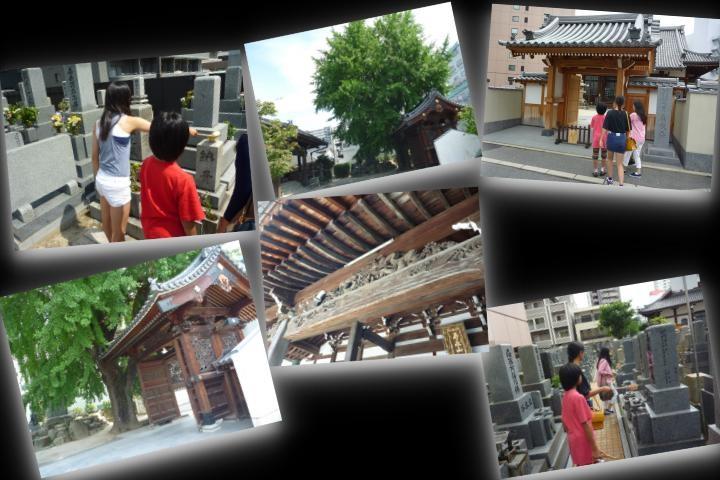 Hakamairi_2014.jpg