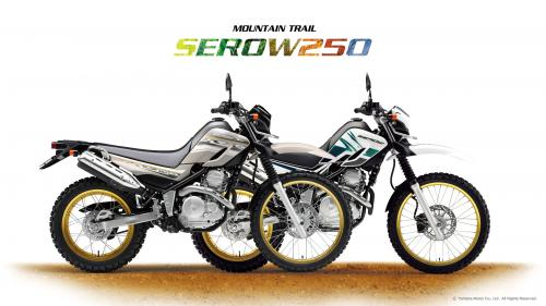 serow_001wide_convert_20140216175757.jpg