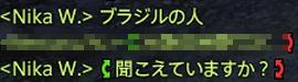 えるさん3