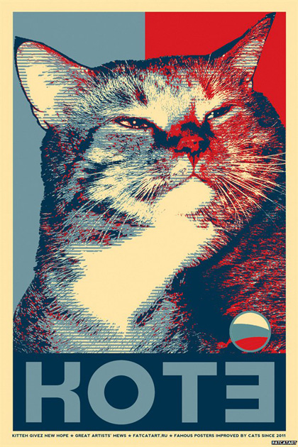 _75069134_shepardfairey_hope_fatcatar