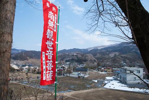 chichibu10_031014