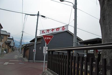 chichibu2_042214