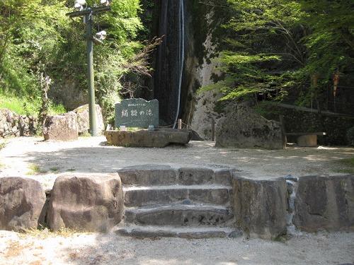 2014春☆絹掛の滝