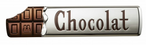 SUZUKI ALTO LAPIN Chocolat